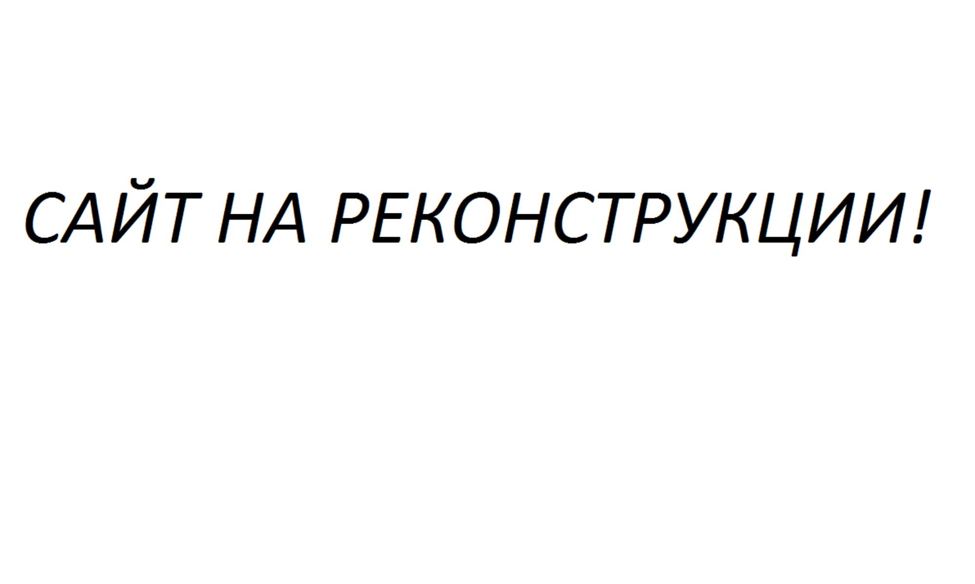 """Журнал """"Все звезды"""""""